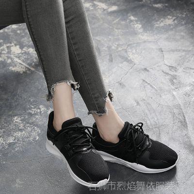 小白鞋跑步鞋粉色轻便透气舒适减震平底健身房女鞋休闲网鞋运动鞋