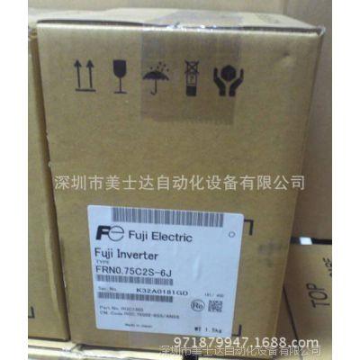 富士电机FRN7.5C2S-2J全新原装正品现货