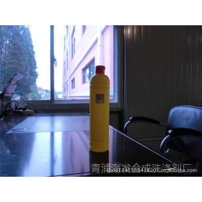 厂家直销批发代工瓶装洗洁精加工 三证齐全