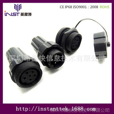 M22防水连接器 2+4芯防水公母组装对接插头 大功率 防水航插