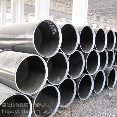 杭州直缝钢管价格_盛仕达Q235直缝焊管_性价比高