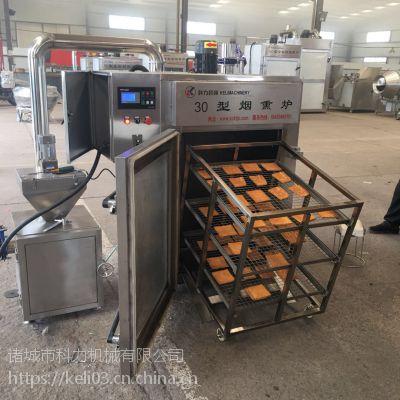 科力豆腐干 香干 五香豆干 烟熏烤炉烘干机器多少钱一台