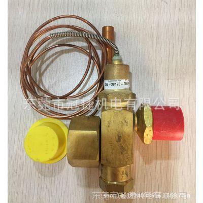 约克离心机空调油冷膨胀阀/热膨胀阀025-38170-000