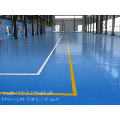 崂山环氧地坪漆|即墨环氧地板漆厂家|平度地坪漆材料