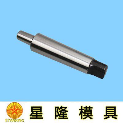 东莞莫氏接杆 锥柄接杆批发商解析连接杆的莫氏尺寸