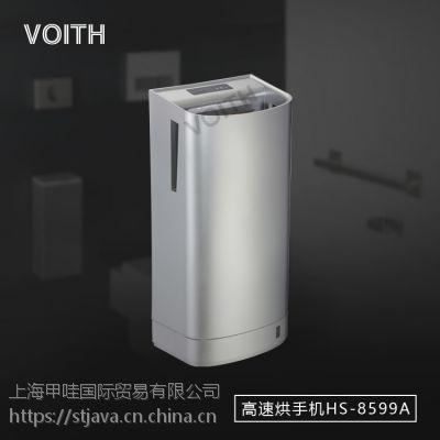 福伊特自动感应烘手机HS-8599A挂壁式双面高速型感应烘手机自动感应烘手器