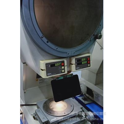 东莞长安二手工业投影机 进口尼康二次元投影仪V-12B