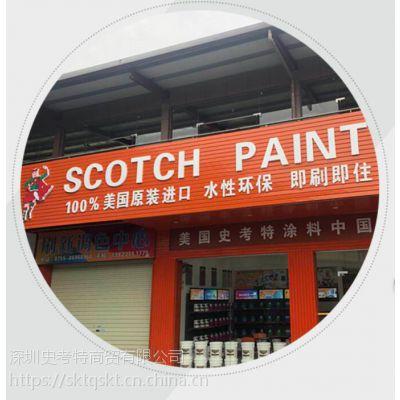 史考特水性漆代理:水性漆涂装工艺技术要点指南