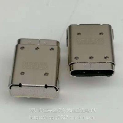 加高板上型TYPE-C 24pin母座 垫高3.4/四脚插板/DIP+SMT/带柱/带后盖/黑胶/快