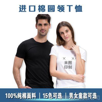 爆款工厂直供精梳全棉圆领T女短袖恤衫童t恤短袖印花定制欧板衫