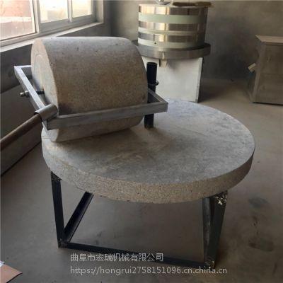 大豆单机石碾价格 小麦大米石碾 宏瑞自动小麦磨面机
