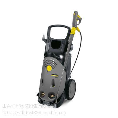 德国凯驰直立冷水高压清洗机 特价 HD10/25-4S