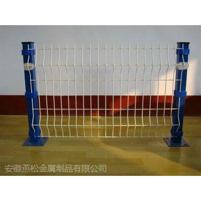 安徽机场护栏网 公路铁路护栏网 养殖园林围栏 球场护栏网等