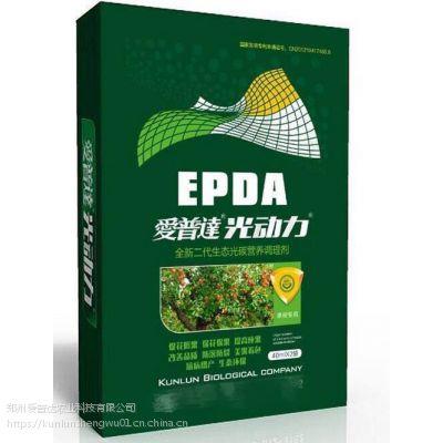 水稻用什么肥料好 昆仑光碳肥是 稻穗长籽粒饱满
