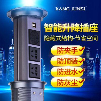 出售 升降插座 智能电源插座 电动升降式插座