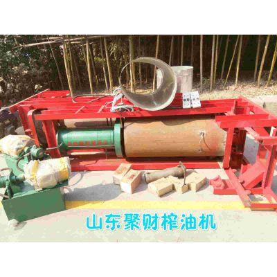 辽宁建昌液压大型大豆螺旋式榨油机 新一代榨油机械价格