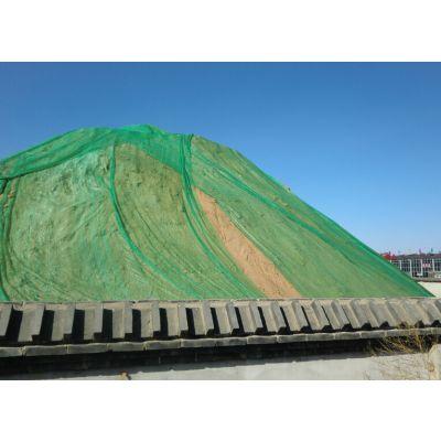 裸土覆盖网A宝丰县裸土覆盖网平A裸土覆盖网多少钱一个平方