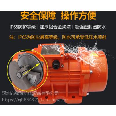 湖南微小型振动电机噪音低应用广泛专用普田厂家