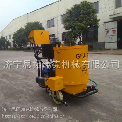 宿迁GFJ-60灌缝机公路裂缝填补马路60升大容量灌缝机360度全方位灌缝机路面设备热销