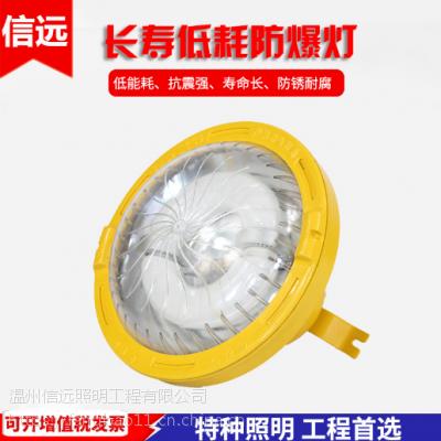 厂家直销长寿低耗防爆灯 80W/防爆无极灯 BFC8182B无极灯照明