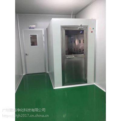 韶关风淋室厂家 多人双吹风淋室定制上门安装项目(冷板和不锈钢材质)