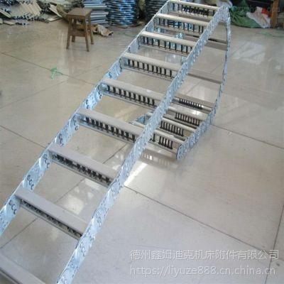 机床设备TL125钢制拖链 钢厂设备专用钢铝拖链