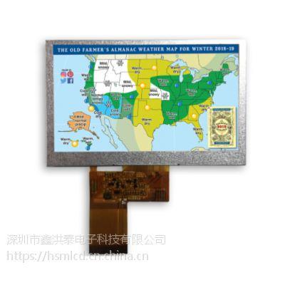 高清4.3彩屏 高清全视角 分辨率800*480像素-适用于工业级产品