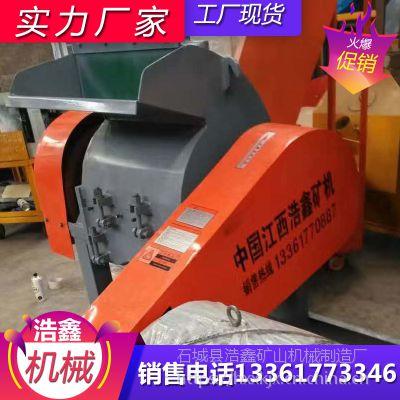 浙江宁波铜米机 杂线铜米机 高产量铜米机 破碎设备厂家直销