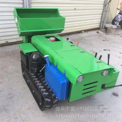 履带式粉末肥料开沟施肥回填一体机 果园旋耕机富兴