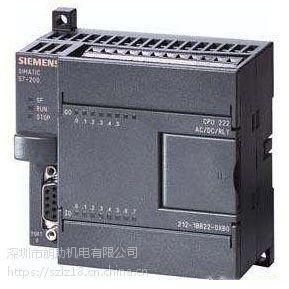 西门子 S7-200CN CPU224 CPU224XP CPU226 CPU221 CPU222