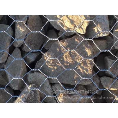 热镀锌5%铝锌合金河道防护工程