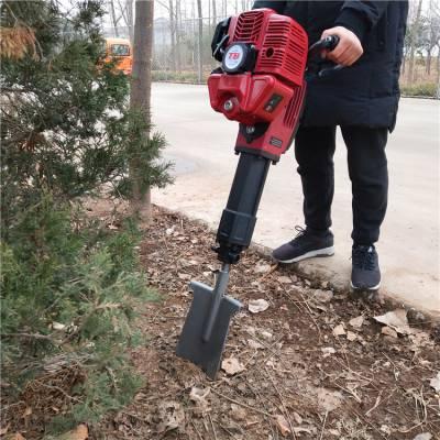 链条式树木移苗机 二冲程挖树机 新款农用挖树机
