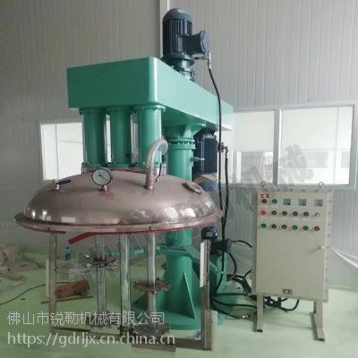 高粘度物料三轴搅拌机 多功能涂料分散机