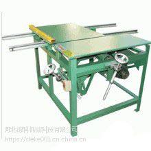 霍州精密裁板锯多少钱|木工机械裁板锯|的厂家