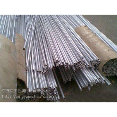 防滑铝管 6063直纹拉花铝管厂家 14.8*9.8mm网纹滚花铝管价格