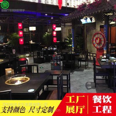 中式古典实木边大理石面火锅桌椅 川味老火锅桌子深圳多多乐家具定制