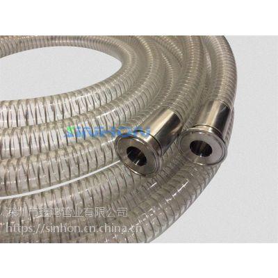 鑫鸿管业 植物油输送软管 不含塑化剂 食品芝麻油输送软管