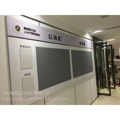 深圳户外室内广告招牌制作