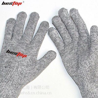 HD汉登代尔塔2011 防割手套半聚氨酯涂层防切割手套