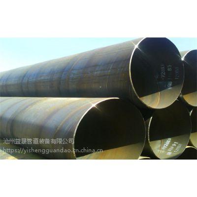 抽沙疏浚工程用螺旋焊接钢管厂家
