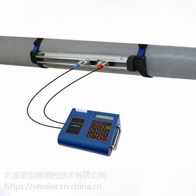 供应大连圣世援便携式超声波流量计
