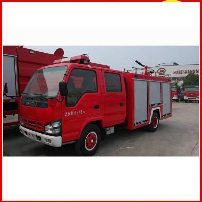 小型社区消防洒水车2吨绿化喷洒车价格