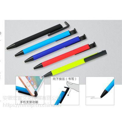 合肥广告笔定制中性笔批发印logo 公司宣传广告笔