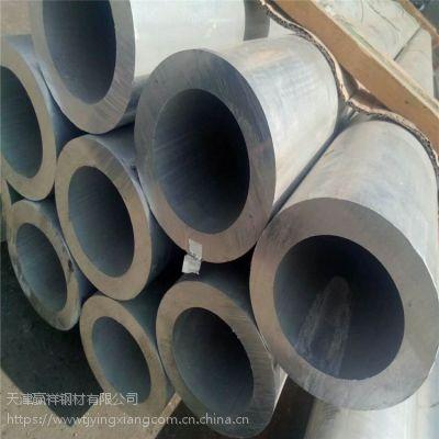 铝管生产加工厂 铝方管 3003 定尺 小口径铝管 货源充足 可定做