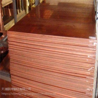 厂家现货供应 合金 锆硌 加工软态止水铜板