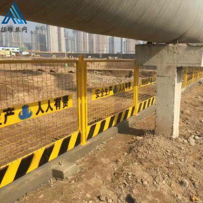 黄色基坑护栏网 工地基坑护栏网