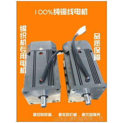 供应220V单相120W 、90YS-120/4三相异步电动机
