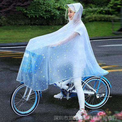 电动车自行车小号雨披学生牛津布加厚雨衣成单人双人大帽檐男女