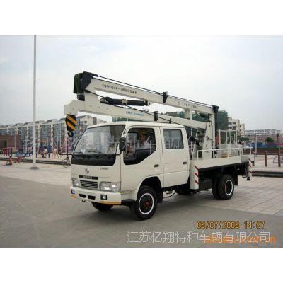 JQ液压东风福瑞卡高空作业平台 折臂式/曲臂式高空作业车