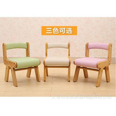 柔软PVC面 实木儿童用餐 学习 幼儿园小板凳子 宝宝BB凳子 靠背椅